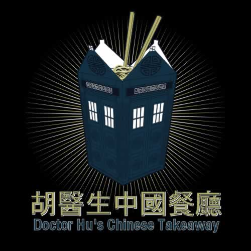 Doctor Hu's Chinese Takeaway