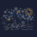 Ninja Starry Night Tshirt