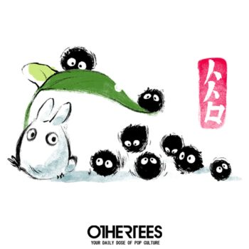 othertees-ink-forest
